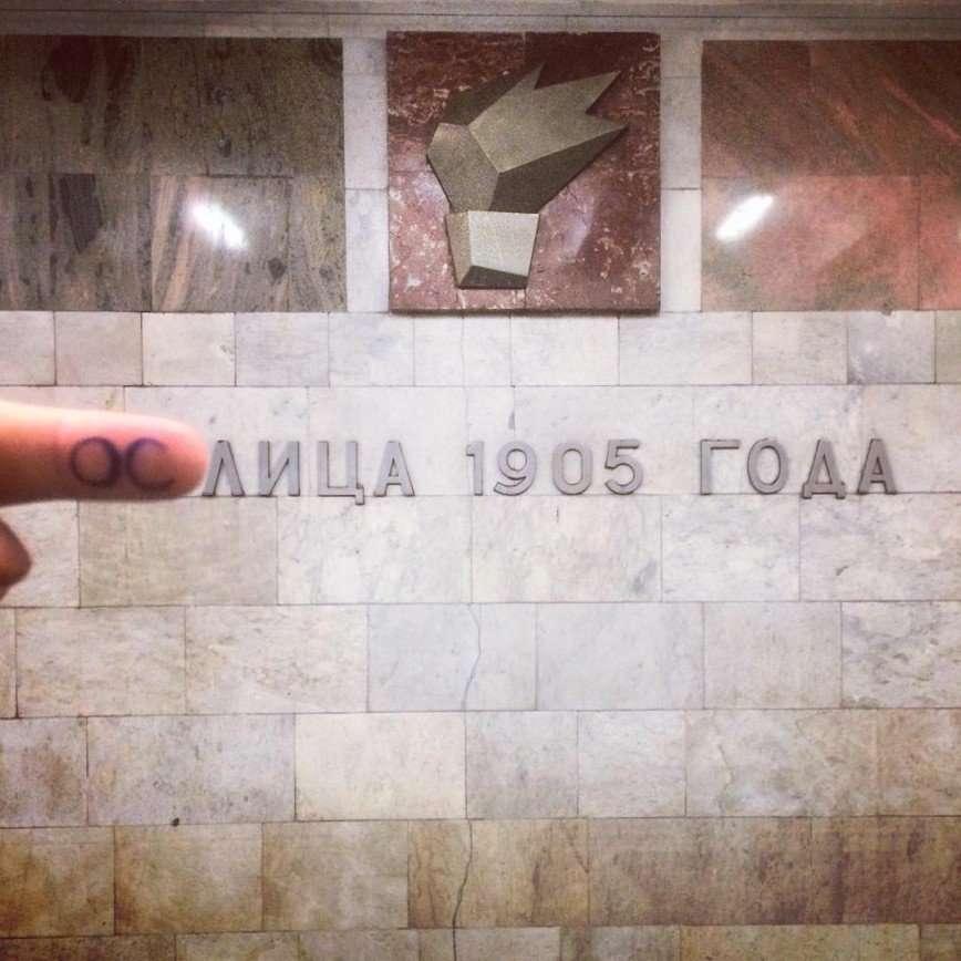 Москвич переименовывает станции метро