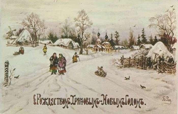 Старинные открытки, которые отправляли под Рождество наши прабабушки