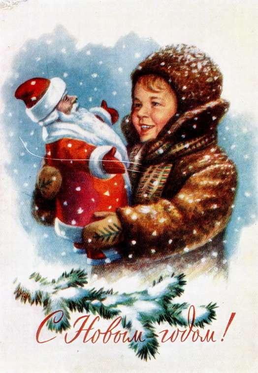 Новогодние открытки СССР: Дед Мороз